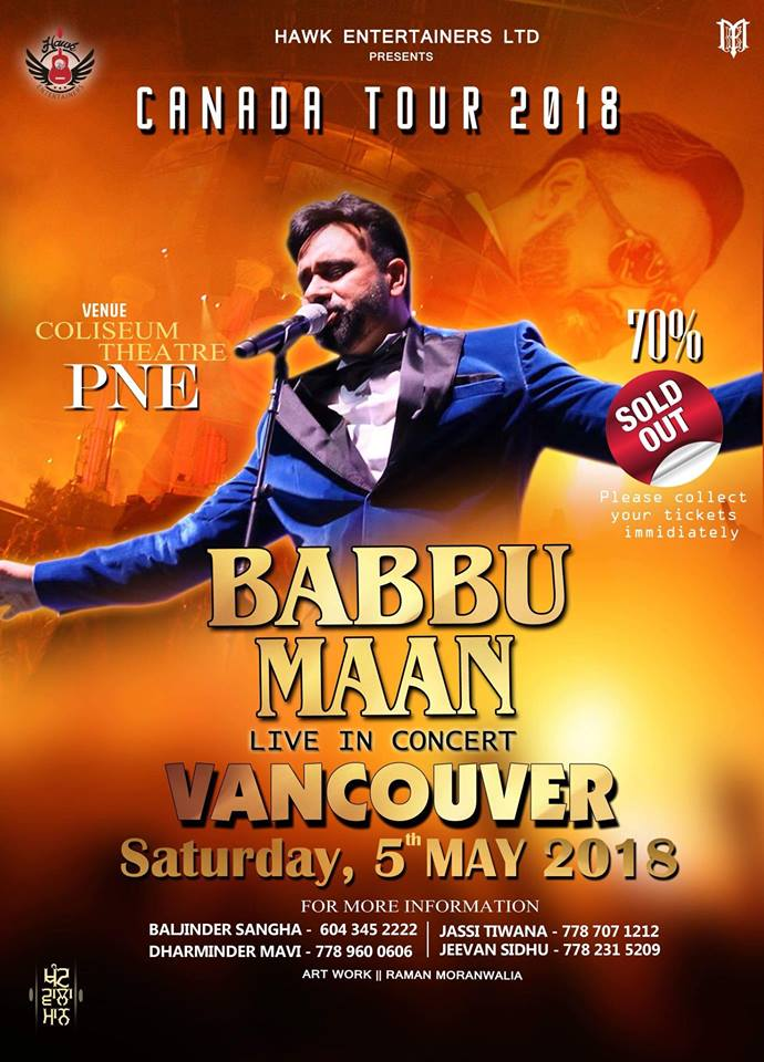 Babbu Maan Live In Concert 2018 | South Asian Entertainment