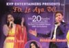 KVP Entertainers Presents FIR LE AYA DIL....
